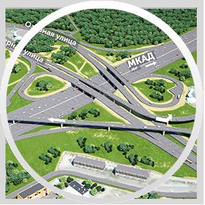 Реконструкция Боровского шоссе